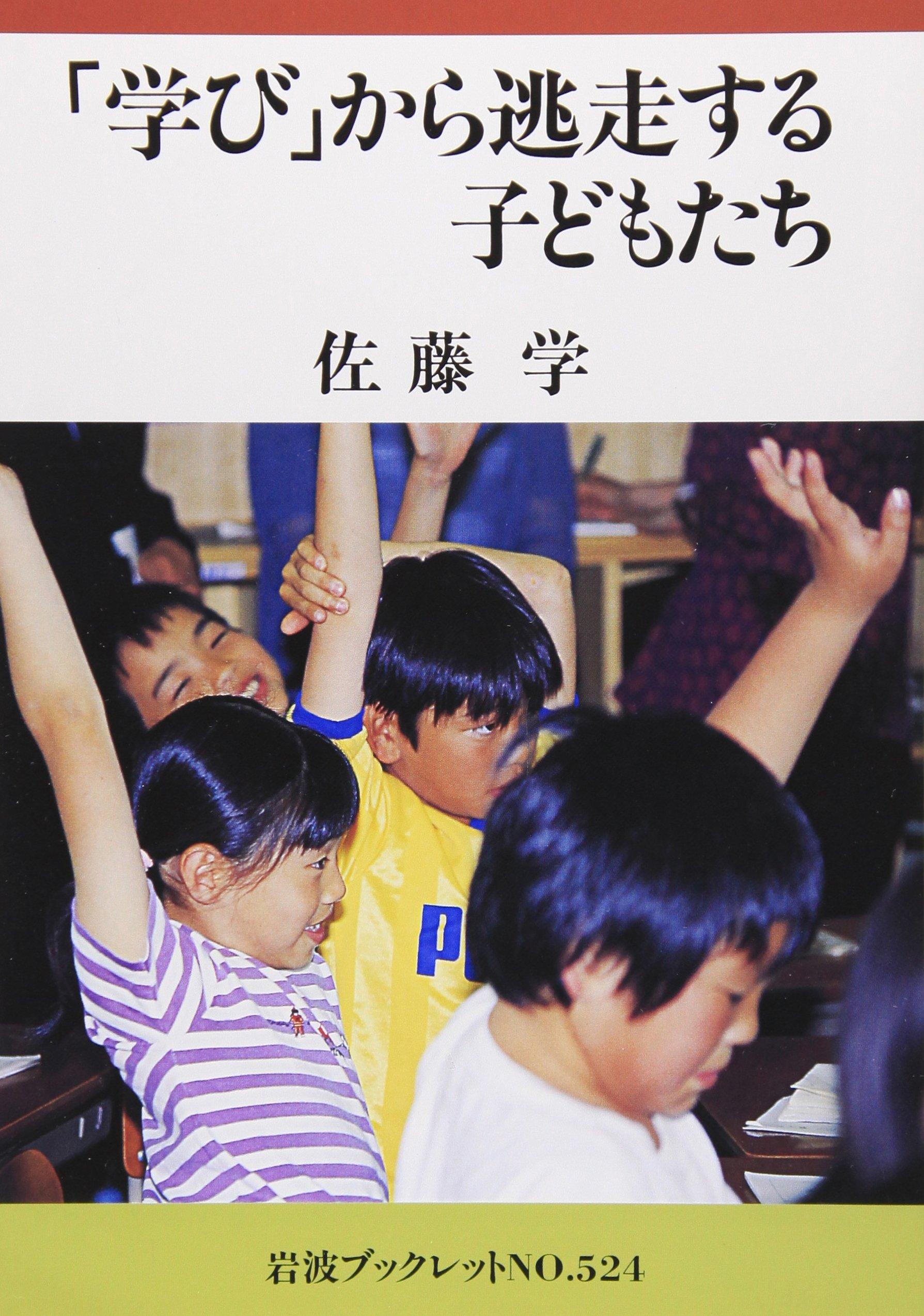 板橋の塾 穎才学院のブログ 【エイサイブログ】お子様の「学力」に不安が出たら…