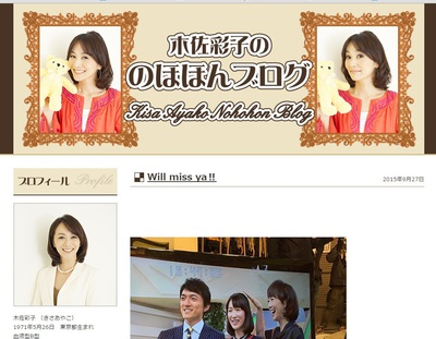 ayakokisa_blog.jpg