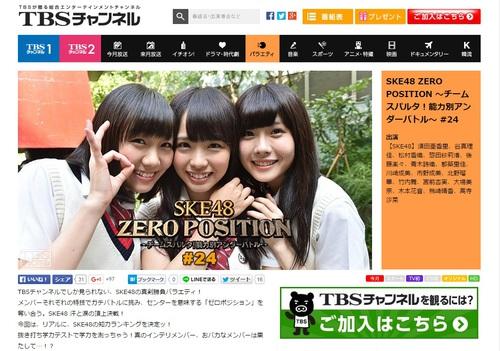 ske_zero.jpg