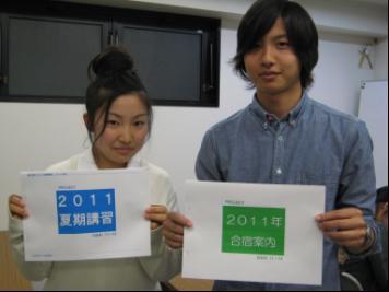 画像22.JPG